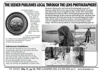 Through the Lens May 10th 2013