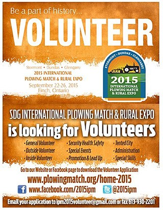2015-IPM-Volunteer